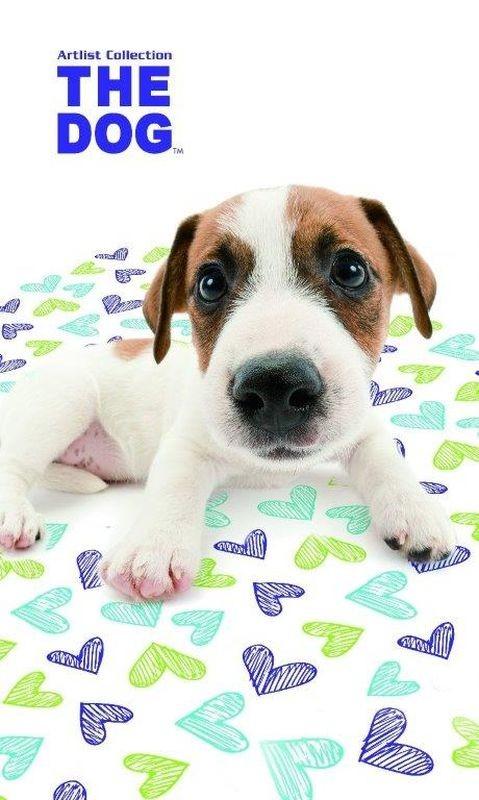 Dětský ručník The Dog srdíčka 50/30